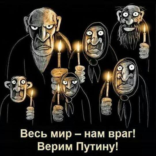 Шкиряк: Боевики в отчаянии из-за огромных потерь. Россия усиливает их кадровыми военнослужащими - Цензор.НЕТ 115