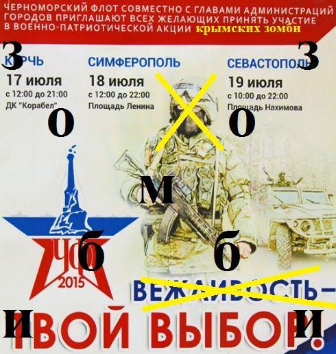 Новый закон о местных выборах дискредитирует пропорциональную систему с открытыми списками, - Магера - Цензор.НЕТ 1831