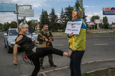 Ирину Довгань избивают за любовь к Родине