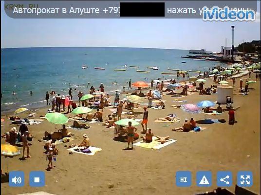 алушта. городской пляж