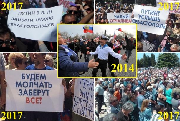 Севастополь без единого выстрела встал на колени