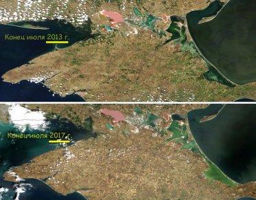 снимок Крыма со спутника - 2014 и 2017 год - высыхает