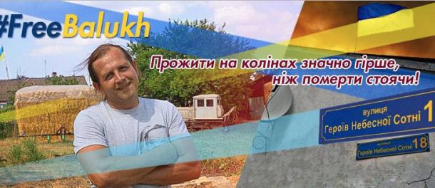 Україна продовжить боротьбу за звільнення Криму та всіх незаконно засуджених на півострові, - Порошенко про вирок Балуху - Цензор.НЕТ 5341