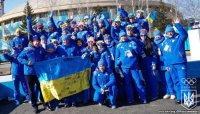 Украина!