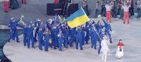 Украина. Олимпиада