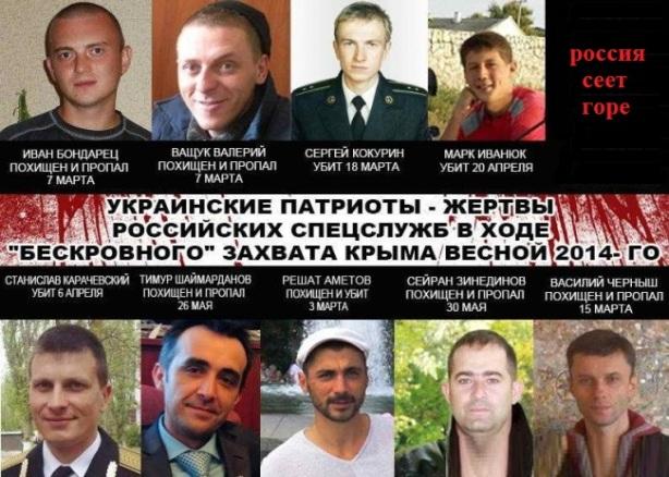 Первые жертвы россии