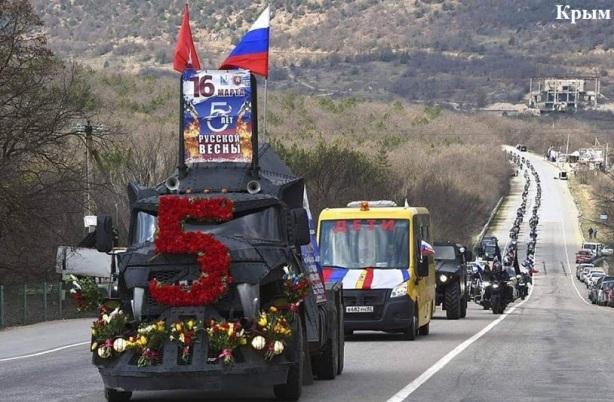 Похороны россии в Крыму