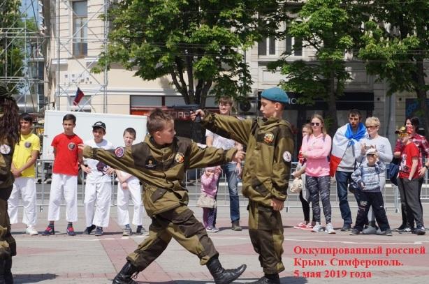 Крым. Оккупация