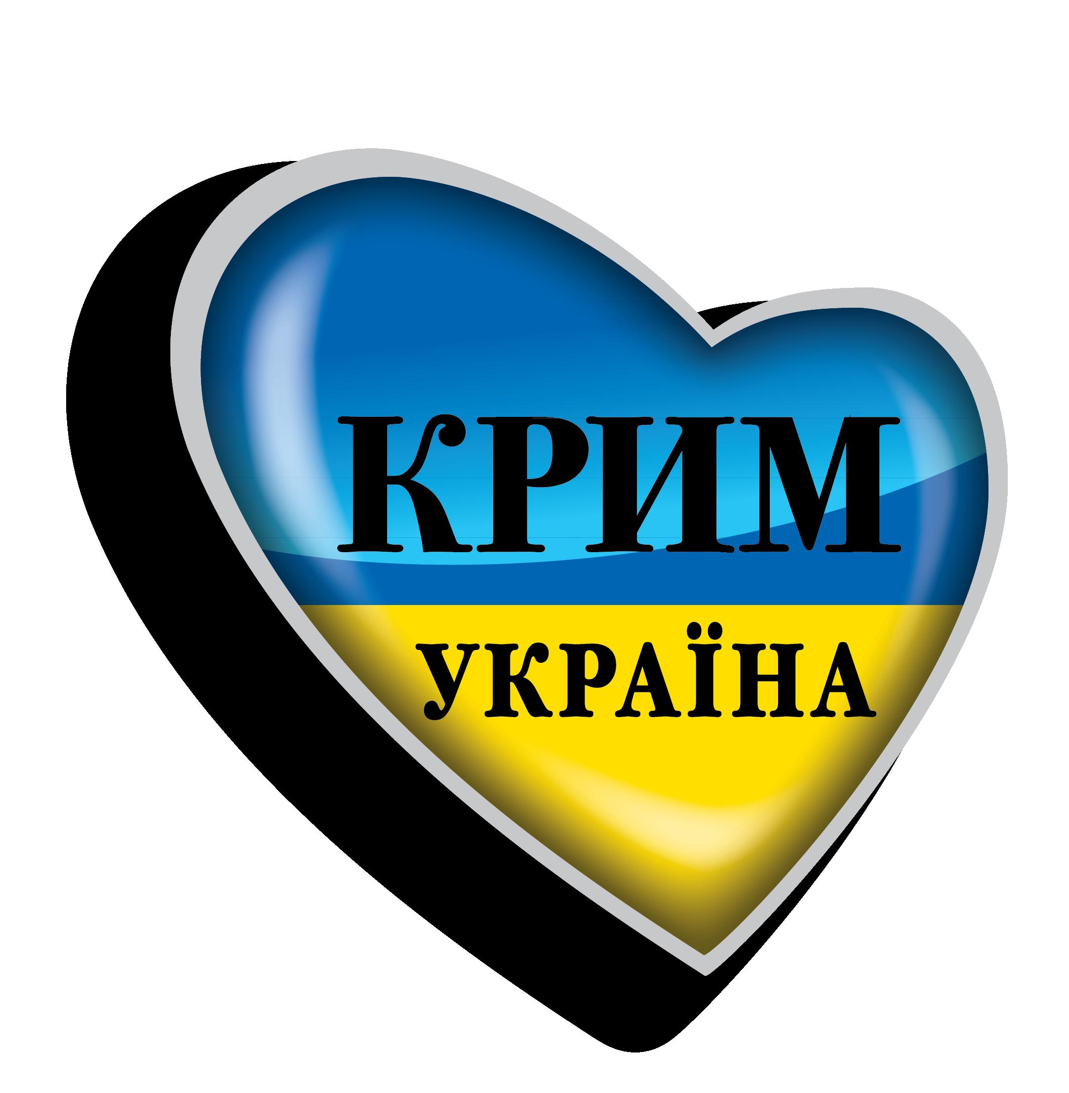 https://crimeaua1.wordpress.com/2020/05/20/novosti-kryimnasha ...