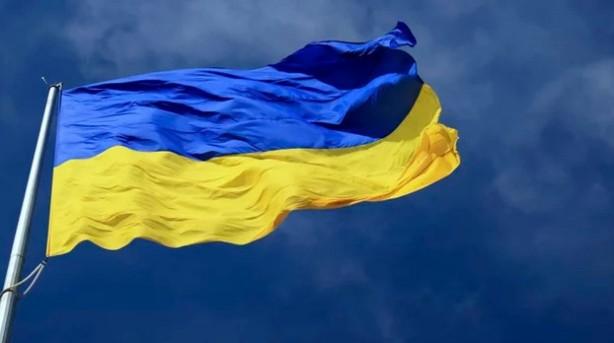 День нашого прапора