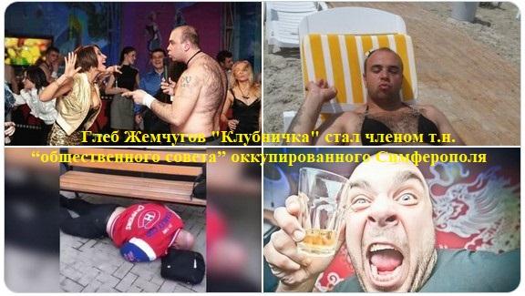 """Новости Крымнаша. """"Дом-2"""" — кузница кадров для Крыма"""